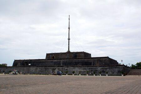 Wall of citadel in Hue, central Vietnam