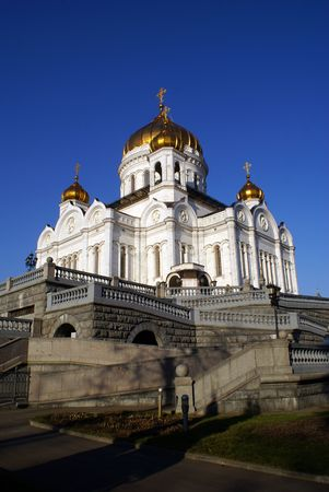 crist: Crist Savior orthodox cathedral in Moscow, Russia