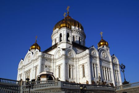 Cathedral orthodox Crist Savior in Moscow, Russia                  photo