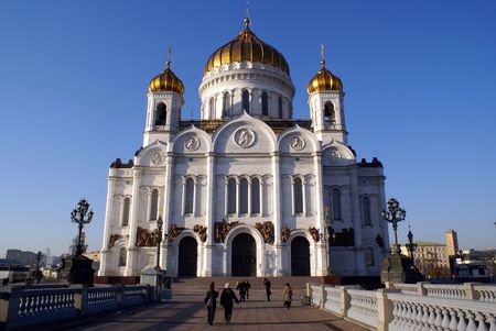 crist: WAy to cathedral Crist Savior in Moscow                   Stock Photo