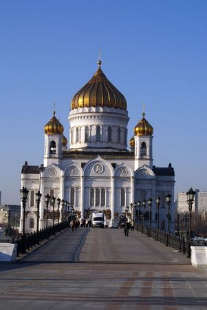 crist: Crist Savior cathedral in Moscow, Russia