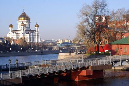 crist: Crist Savior cathedral and Moscow river              Stock Photo