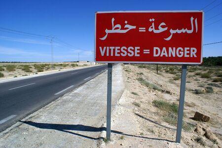 Panneau rouge danger sur la route dans la partie sud de la Tunisie                 Banque d'images - 7553099