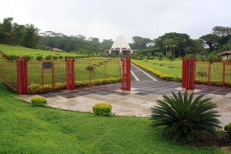 bahaullah: Garden and entrance of bahai temple in Samoa
