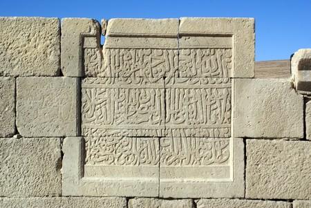 arabische letters: Muur met Arabische letters in kasteel Shobak in Jordanië  Stockfoto