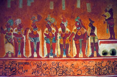mayan: Many people on the fresco in museum antropology in Mexico               Stock Photo