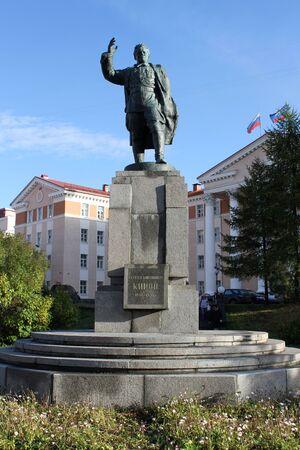 kirov: Bronze statue of Semyon Kirov in Murmansk, Russia Stock Photo