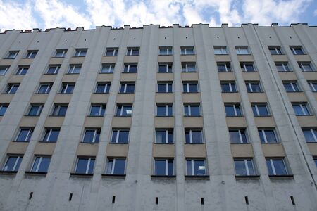 utilitarian: High office building on the main square of Murmansk, Russia