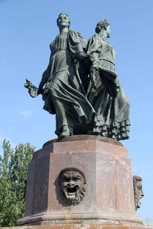 volgograd: Statues of dancers on the granite in foutnain, Volgograd, Russia