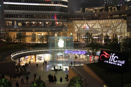 SHANGHAI, CHINA - CIRCA APRIL 2012 Shopping center ifc mall