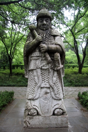 Stone Statue Of Chinese Warrior In The Garden Of Palace In Nanjing Stock  Photo   13763149