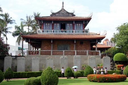 Old Chih-Kan tower in Tainan, Taiwan