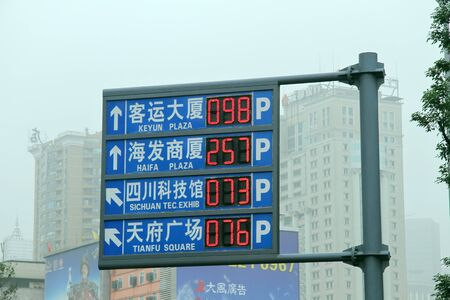 Road sign on the street in Chengdu, China photo