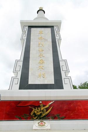 tibetian: Tibetian memorial in Peace park in Shangri-La, China