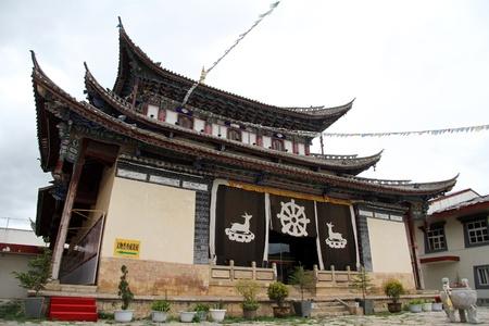 tibetian: Tibetian buddhist temple in Shangri-La, China
