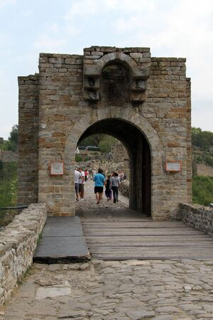 Entrance of fortress Tsarevets in Veliko Tirnovo, Bulgaria
