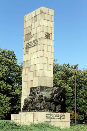 War obelisk in Vidin, Bulgaria Stock Photo - 15156311