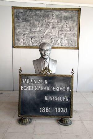 mustafa: Head of president Ataturk in turkish house, Turkey  Editorial