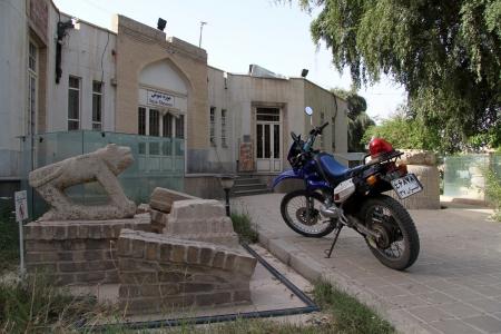 shush: Arheological museum in Shush, Iran