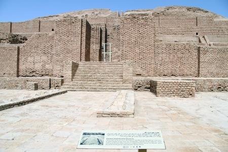 shush: Brick ziggurat Choqa Zanbil near Shush, Iran