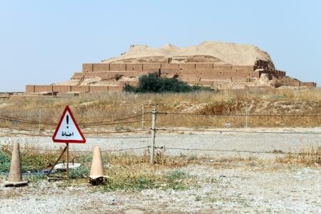 shush: Ziggurat Choqa Zanbil near Shush in Iran