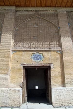 khan: Door and wall of palace in fortress Arg-e Karim Khan in Shiraz, Iran Editorial