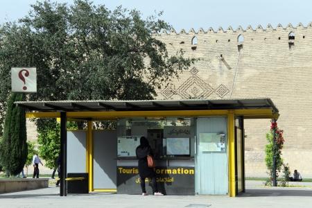khan: Tourist information near fortress Ard-e Khan in Shiraz, Iran