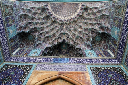 esfahan: Entrance of Imam mosque in Esfahan, Iran Editorial
