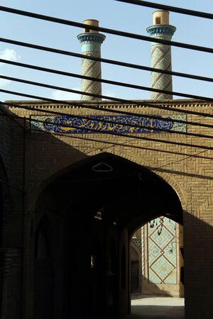 esfahan: Street and mosque in Esfahan, Iran