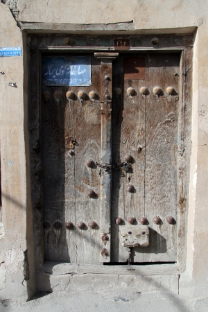 esfahan: Wooden door of old house in Esfahan, Iran
