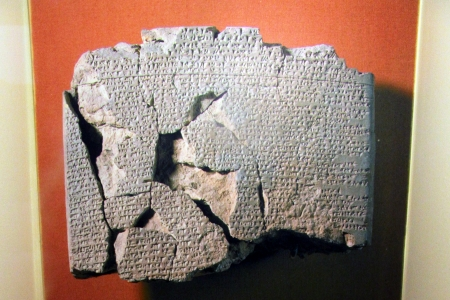 Stone treatment Kadesh in Archeological museum in Istanbul, Turkey