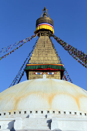 bodnath: Top of white stupa Bodnath in Kathmandu, Nepal