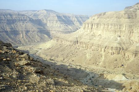 negev: Makhtesh Katan crater in Negev desert, Israel