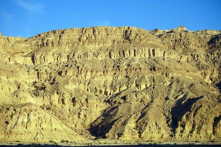 negev: Mountain in Negev desert in Israel