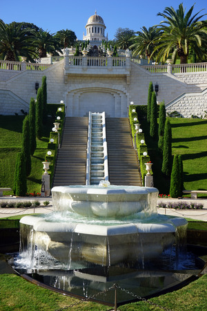 HAIFA, ISRAEL - CIRCA OCTOBER 2014 Fountain in Bahai Garden