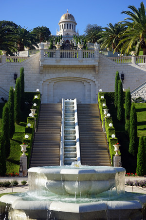 HAIFA, ISRAEL - CIRCA OCTOBER 2014 Bahai World Center and Gardens