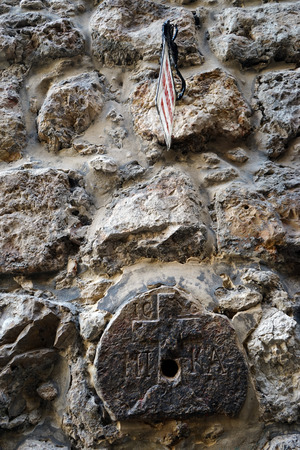 dolorosa: Sign of Via Dolorosa on the wall of stone building in Jerusalem, Israel Stock Photo
