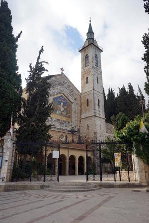 ein: Visiation church in Ein Karen near Jerualem, Israel