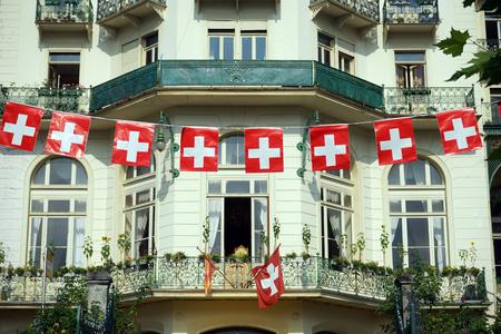 reseach: SEELISBERG, SWITZERLAND - CIRCA AUGUST 2015 Balcony of Maharishi European Reseach University Editorial