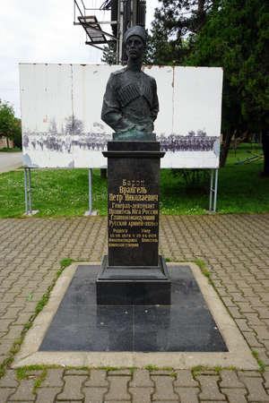 serbia: SREMSKI KARLOVCI, SERBIA - CIRCA MAY 2016 Monument of General Vrangel