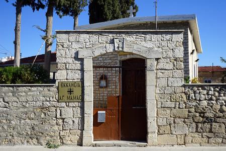 LIMASSOL, CYPRUS - 14 October 2017 Church of Saint Manas