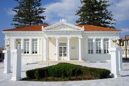 PAPHHOS, CYPRUS - CIRCA NOVEMBER 2017 Municipal library