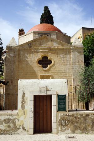 NAZARETH, ISRAEL - CIRCA MAY 2018 Church Mensa Christi Stock Photo - 102919430