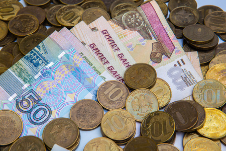 russian ruble coins and banknotes background closeup Banque d'images