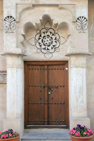 körfez: Traditional Arabian Residence Dubai