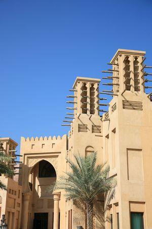 islamic wonderful: Arab Style Building in Dubai Stock Photo