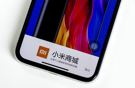 Xiaomi Mall