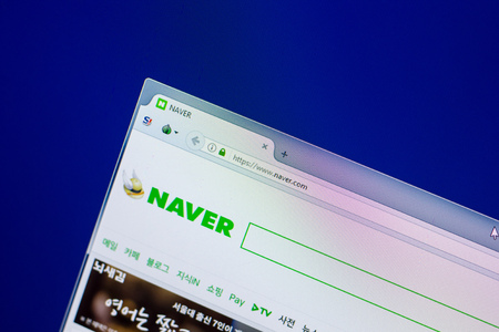 Ryazan, Russia - April 16, 2018 - Homepage of Naver website on the display of PC, url - naver.com
