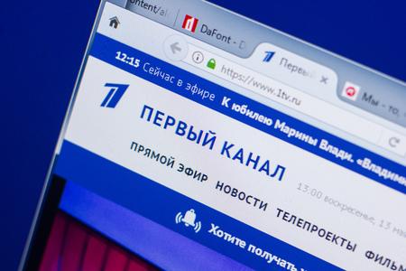 Ryazan, Russia - May 13, 2018: 1tv website on the display of PC, url - 1tv.ru
