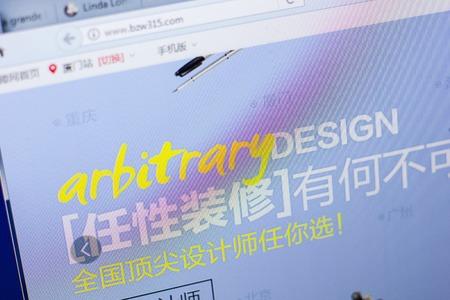 Ryazan, Russia - May 20, 2018: Homepage of Bzw315 website on the display of PC, url - Bzw315.com